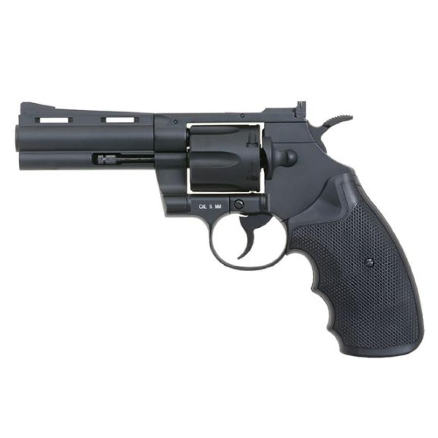 Revolveris 357 Magnum 4''