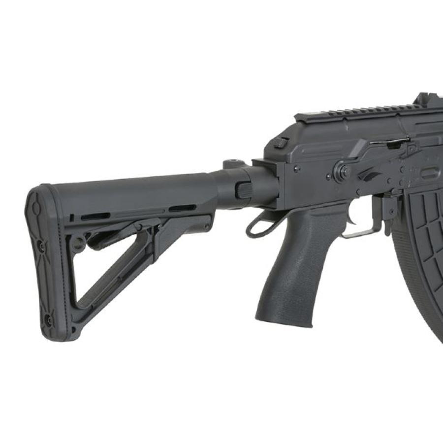 Airsoft automatas AK-12 trumpas