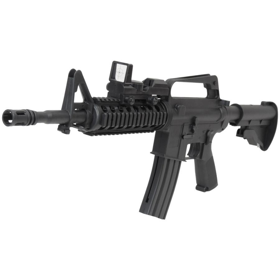 Airsoft ginklas M15A1 [ASG]