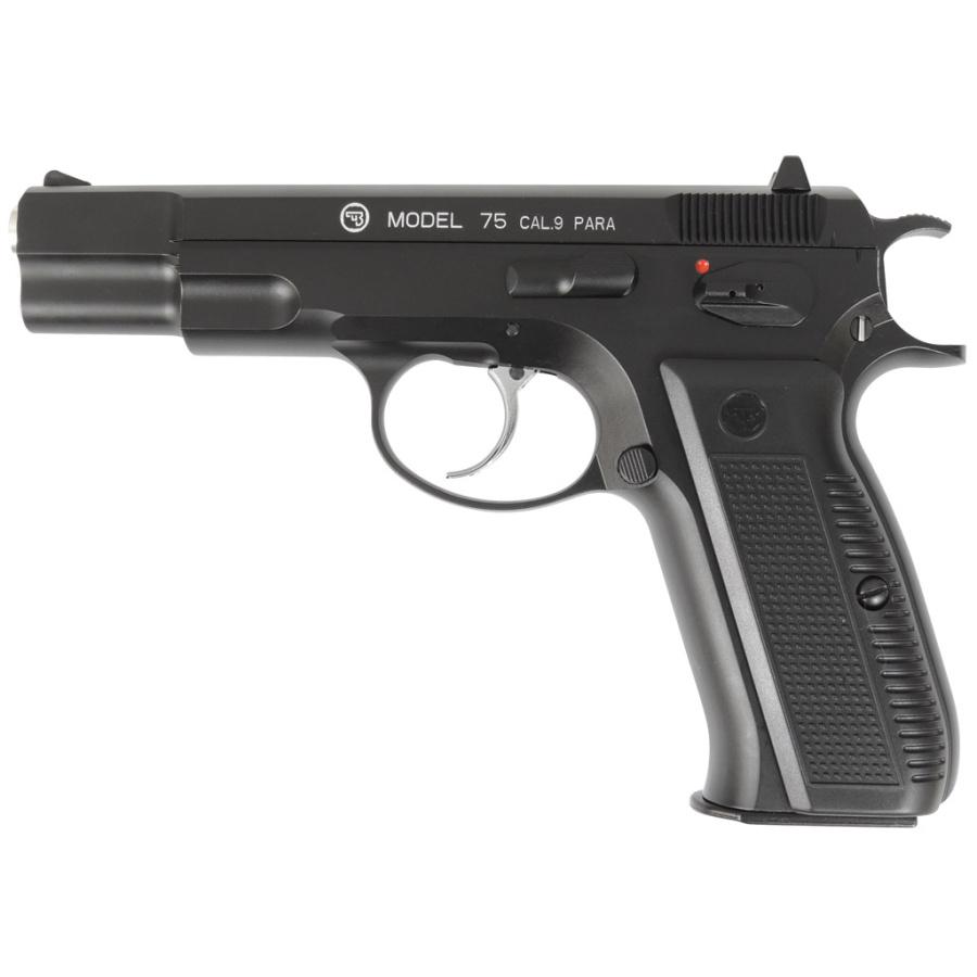 Pneumatinis pistoletas CZ75