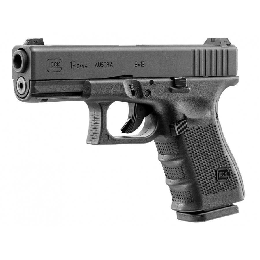 Airsoft pistoletas Glock 19 gen.4